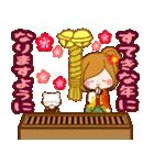 大人かわいい冬のスタンプ【Xmas&お正月】(個別スタンプ:34)