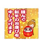 大人かわいい冬のスタンプ【Xmas&お正月】(個別スタンプ:35)