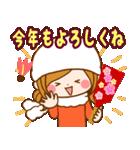 大人かわいい冬のスタンプ【Xmas&お正月】(個別スタンプ:36)