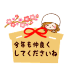 大人かわいい冬のスタンプ【Xmas&お正月】(個別スタンプ:38)