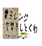 ★家事ストレス専用★(主婦or主夫の方へ)(個別スタンプ:01)