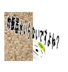 ★家事ストレス専用★(主婦or主夫の方へ)(個別スタンプ:05)