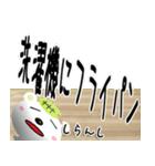 ★家事ストレス専用★(主婦or主夫の方へ)(個別スタンプ:06)