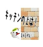 ★家事ストレス専用★(主婦or主夫の方へ)(個別スタンプ:08)