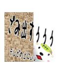★家事ストレス専用★(主婦or主夫の方へ)(個別スタンプ:09)