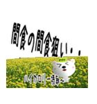 ★家事ストレス専用★(主婦or主夫の方へ)(個別スタンプ:11)
