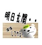 ★家事ストレス専用★(主婦or主夫の方へ)(個別スタンプ:14)