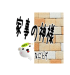 ★家事ストレス専用★(主婦or主夫の方へ)(個別スタンプ:16)