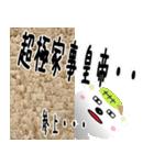 ★家事ストレス専用★(主婦or主夫の方へ)(個別スタンプ:17)
