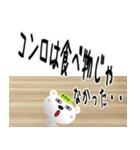 ★家事ストレス専用★(主婦or主夫の方へ)(個別スタンプ:18)