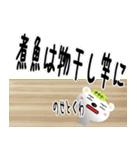 ★家事ストレス専用★(主婦or主夫の方へ)(個別スタンプ:22)