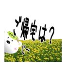 ★家事ストレス専用★(主婦or主夫の方へ)(個別スタンプ:23)