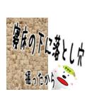 ★家事ストレス専用★(主婦or主夫の方へ)(個別スタンプ:25)