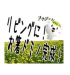 ★家事ストレス専用★(主婦or主夫の方へ)(個別スタンプ:27)