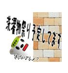 ★家事ストレス専用★(主婦or主夫の方へ)(個別スタンプ:28)