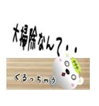 ★家事ストレス専用★(主婦or主夫の方へ)(個別スタンプ:30)