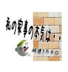 ★家事ストレス専用★(主婦or主夫の方へ)(個別スタンプ:32)