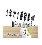 ★家事ストレス専用★(主婦or主夫の方へ)(個別スタンプ:34)