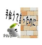 ★家事ストレス専用★(主婦or主夫の方へ)(個別スタンプ:36)