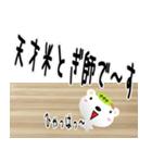 ★家事ストレス専用★(主婦or主夫の方へ)(個別スタンプ:38)