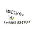 ★家事ストレス専用★(主婦or主夫の方へ)(個別スタンプ:39)