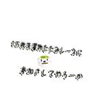 ★家事ストレス専用★(主婦or主夫の方へ)(個別スタンプ:40)
