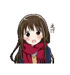 無口ぎみなマフラー女子高生2(個別スタンプ:02)
