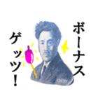 【実写】ボーナス(賞与)☆キタコレ(個別スタンプ:02)