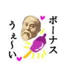【実写】ボーナス(賞与)☆キタコレ(個別スタンプ:03)