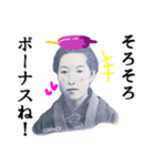 【実写】ボーナス(賞与)☆キタコレ(個別スタンプ:04)