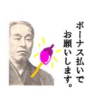 【実写】ボーナス(賞与)☆キタコレ(個別スタンプ:05)