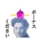 【実写】ボーナス(賞与)☆キタコレ(個別スタンプ:06)