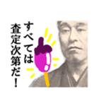 【実写】ボーナス(賞与)☆キタコレ(個別スタンプ:07)