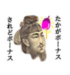 【実写】ボーナス(賞与)☆キタコレ(個別スタンプ:08)