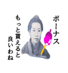 【実写】ボーナス(賞与)☆キタコレ(個別スタンプ:09)