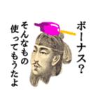 【実写】ボーナス(賞与)☆キタコレ(個別スタンプ:11)