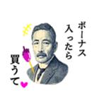 【実写】ボーナス(賞与)☆キタコレ(個別スタンプ:12)