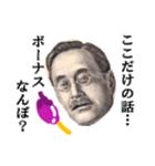 【実写】ボーナス(賞与)☆キタコレ(個別スタンプ:13)