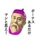 【実写】ボーナス(賞与)☆キタコレ(個別スタンプ:14)