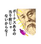 【実写】ボーナス(賞与)☆キタコレ(個別スタンプ:15)