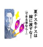 【実写】ボーナス(賞与)☆キタコレ(個別スタンプ:16)