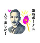 【実写】ボーナス(賞与)☆キタコレ(個別スタンプ:18)