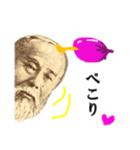【実写】ボーナス(賞与)☆キタコレ(個別スタンプ:22)