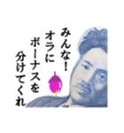 【実写】ボーナス(賞与)☆キタコレ(個別スタンプ:24)