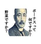【実写】ボーナス(賞与)☆キタコレ(個別スタンプ:25)