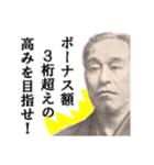 【実写】ボーナス(賞与)☆キタコレ(個別スタンプ:28)