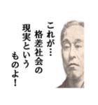 【実写】ボーナス(賞与)☆キタコレ(個別スタンプ:29)