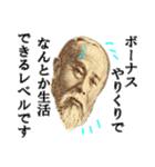 【実写】ボーナス(賞与)☆キタコレ(個別スタンプ:31)