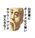 【実写】ボーナス(賞与)☆キタコレ(個別スタンプ:32)