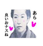 【実写】ボーナス(賞与)☆キタコレ(個別スタンプ:33)